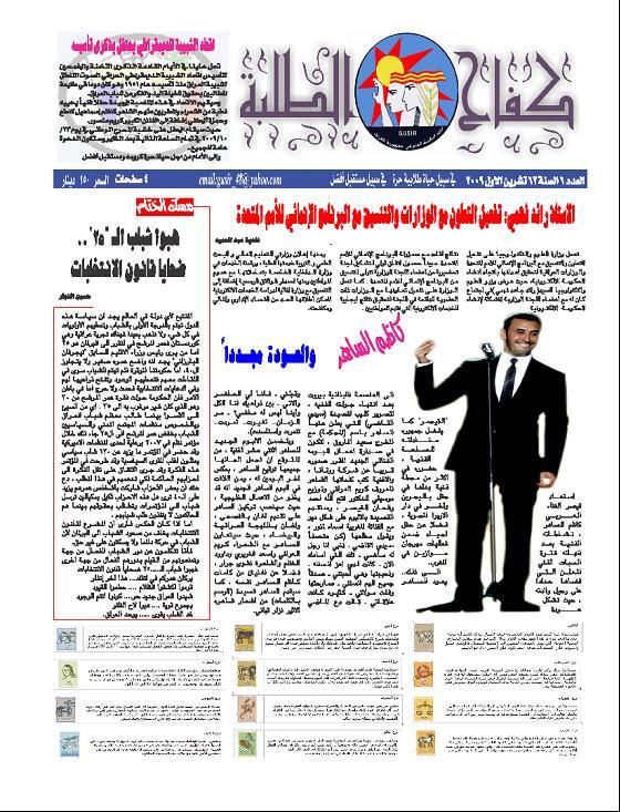 http://www.iraqiwomensleague.com/uploader/ar/12571054134.jpg
