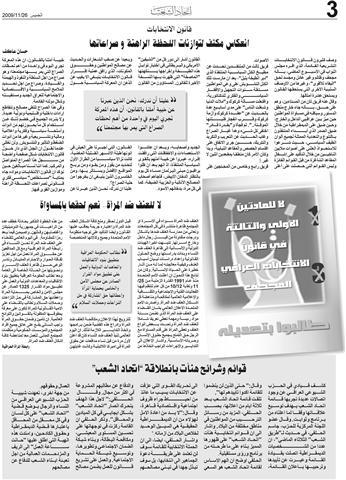 http://www.iraqiwomensleague.com/uploader/ar/1259251353et3.jpg