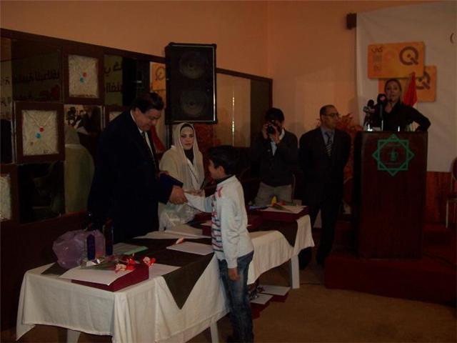 http://www.iraqiwomensleague.com/uploader/ar/1266291476a62.jpg