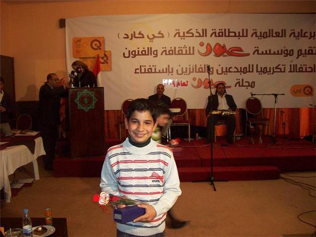 http://www.iraqiwomensleague.com/uploader/ar/1266291476a64.jpg