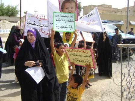 http://www.iraqiwomensleague.com/uploader/ar/13068438733.JPG