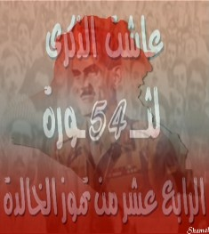 http://www.iraqiwomensleague.com/uploader/ar/13413433301.jpg