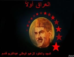 http://www.iraqiwomensleague.com/uploader/ar/13413433305.jpg