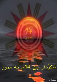 http://www.iraqiwomensleague.com/uploader/ar/13413433306.jpg