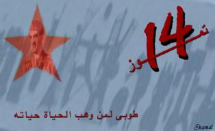 http://www.iraqiwomensleague.com/uploader/ar/13413433309.png