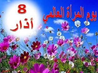 http://www.iraqiwomensleague.com/uploader/ar/13615940912.jpg