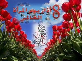 http://www.iraqiwomensleague.com/uploader/ar/13615940914.jpg