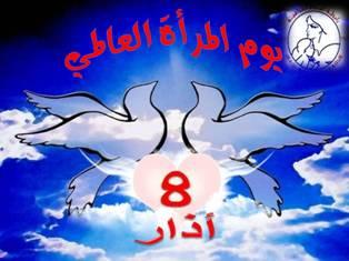 http://www.iraqiwomensleague.com/uploader/ar/136184614802.jpg
